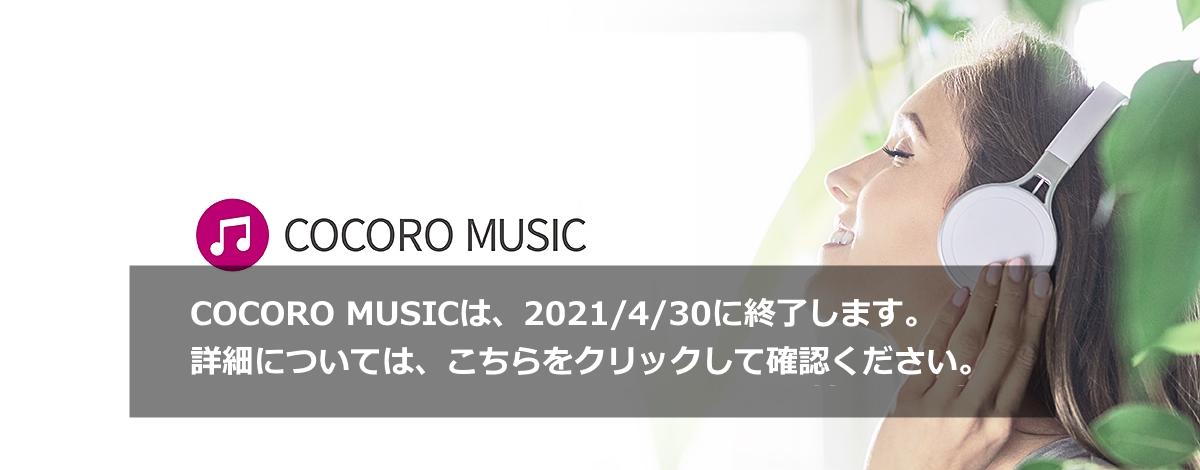 COCORO MUSIC