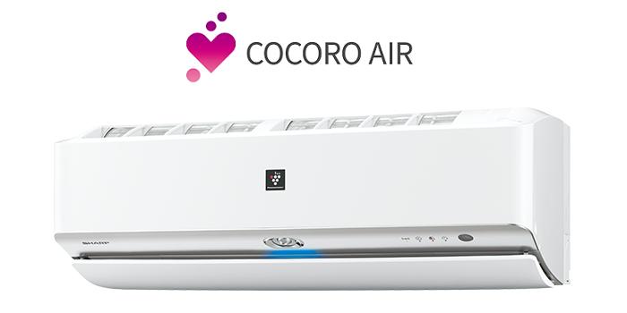 COCORO AIR 対応スマート家電_エアコン